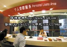 宁波贷款公司(外地人在宁波工作,想)