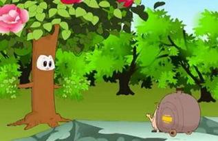 蜗牛和玫瑰树mp3