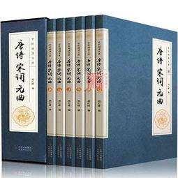 中华中长篇古诗词欣赏