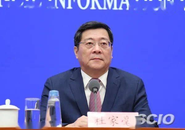 中共湖南省委书记、湖南省人大常委会主任杜家毫(摄)