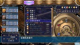 英雄传说 空之轨迹FC 画面 10
