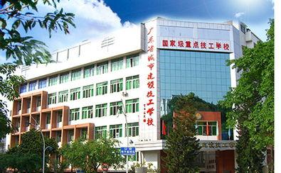 广东省城市建设技师学院高技建筑测量专业招生信息 广州中专建筑测量专业就业方向