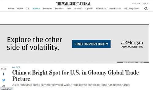 这一次,外媒评价中国经济的画风意味深长