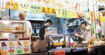 街头小吃嚼出香港独特文化味道
