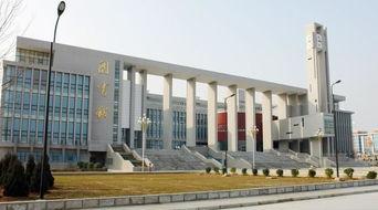 牡丹江航空学院报考指南