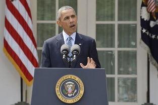 总统奥巴马在白宫就叙利亚局势发表声明