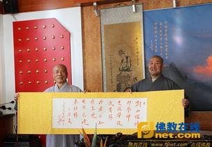 台湾十方禅林住持首愚法师一行赴五台山大圣竹林寺参访