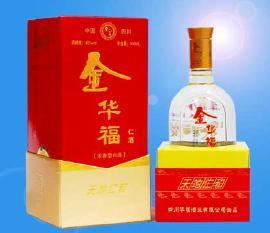 四川白酒品牌大全(白酒十大品牌有哪些?)