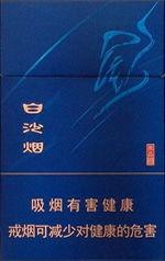 蓝白沙烟价格表和图片(6901028191111白沙烟多少钱一条)