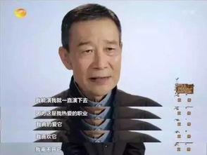 41岁的男演员靳东陈坤陆毅,该怎么去评价他们?