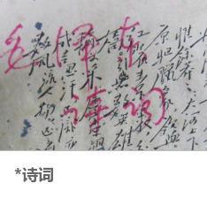 有关江苏南通的诗词