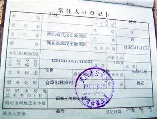村委会关于临时救助证明范文(写村委贫困证明怎么写)