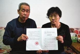 2014年12月30日,内蒙古自治区高级人民法院依法作出国家赔偿决定:支付呼格吉勒图父母李三仁、尚爱云国家赔偿金