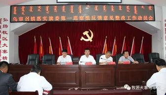 在政治巡察整改动员会上的讲话