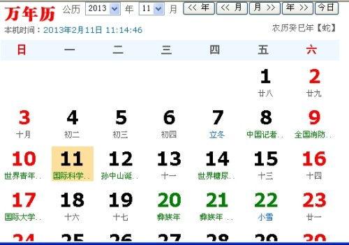 2013年9月7日是什么星座_2008年5月1日出生的是什么星座