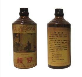 赖茅酒价位(92年赖茅酒多少价格)