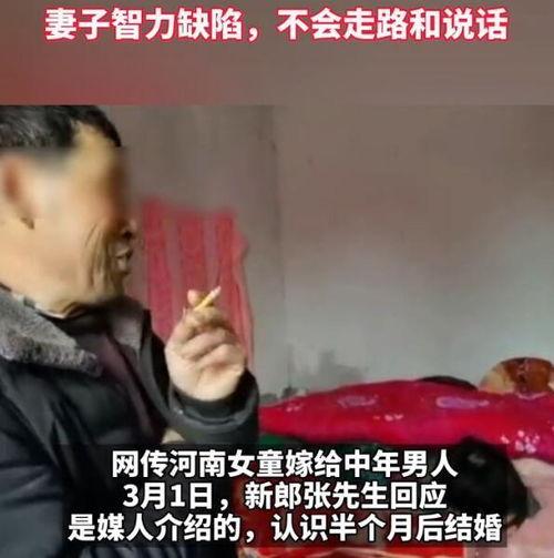 55岁老汉回应娶小30岁的智障新娘就花了一千块办酒席