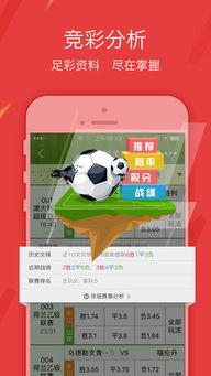 彩八彩票官网下载 彩八彩票app官方网站v1.0下载 游戏吧