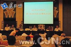 关于申请筹备成立湖北省和谐社会研究会的报告