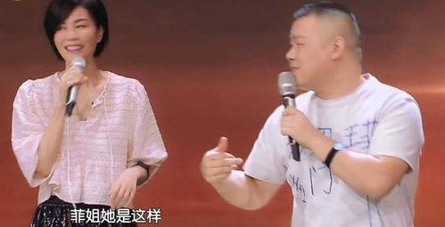 追星成功却逃走岳云鹏直言没有那么喜欢王菲,还让她站远点