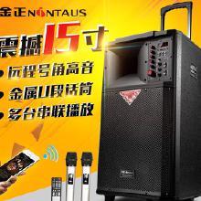 广州金正价格 广州金正批发 广州金正厂家 Hc360慧聪网