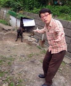 台湾风水师詹