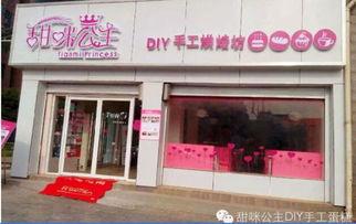 diy手工店都有哪些品牌