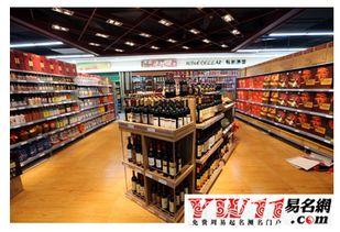 超市购物的常识有哪个??