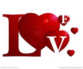LOVE爱图片