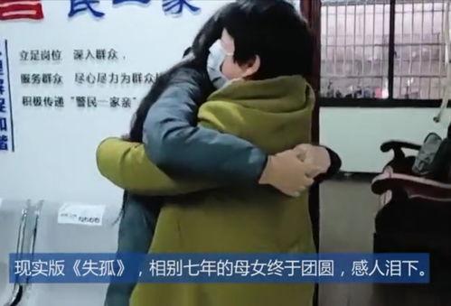 9岁失踪,7年后河南女孩王垚找到了光着脚报警称遭父亲家暴