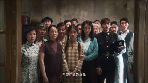 李易峰金晨新剧隐秘而伟大来袭播出方式真香了