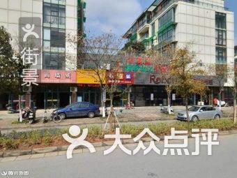 惠州城市时代蒙特梭利早教中心