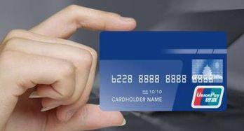 华夏银行信用卡积分(p搜下华夏信用卡中)