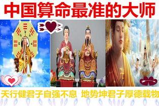上海算命最准大师、上海哪里算命最准(上海最厉害的风水师是哪个)