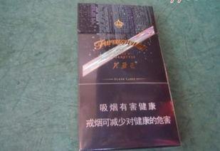 好烟有哪些(贵的烟?RMB950)