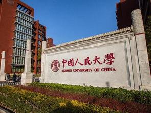 哪些大学在职研究生有造价方向 大学教育
