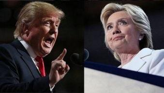希拉里vs特朗普