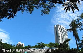 香港十大免费旅游景点推荐