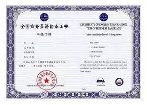 大学英语专业考哪些证书