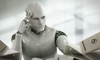 3、人工智能
