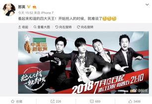 一个月之后,《中国新歌声》(以下简称《新歌声》)第三季要开播了.