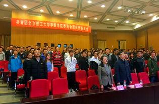 北京理工大学2013年工业设计考研成功经验