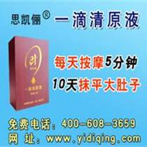 减肥茶广告价格 减肥茶广告批发