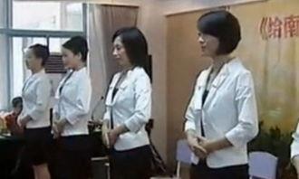 南京中小学教师15条礼仪要求是那一的
