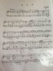 钢琴曲梦中的婚礼教程