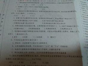 重庆电梯安全知识考试题库