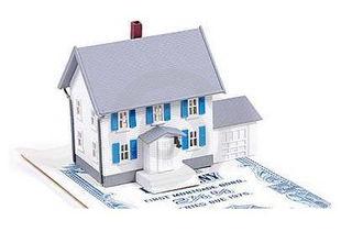 农村房产证抵押贷款(个人购买私人自建房,)