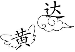 八字是从格的人有什么特点(怎么样辨别从强格和从弱格)