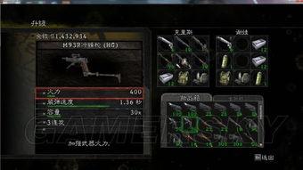 生化危机5隐藏武器