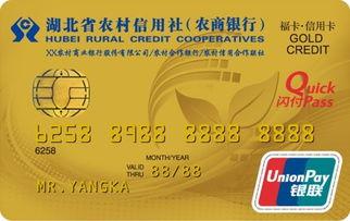 农商银行信用卡电话(农商银行客服电话)